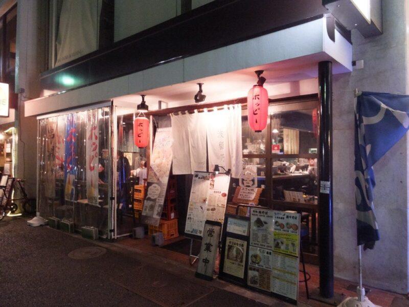 波留野屋 赤坂店