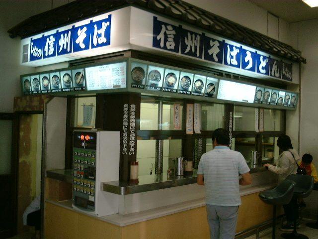 長野駅の立ち食い蕎麦処