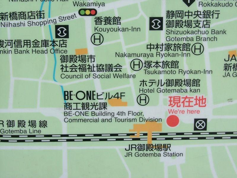 御殿場駅前の地図