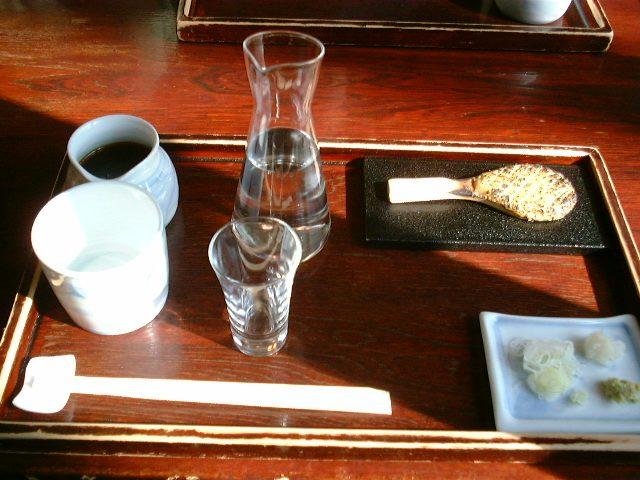 焼き味噌と日本酒