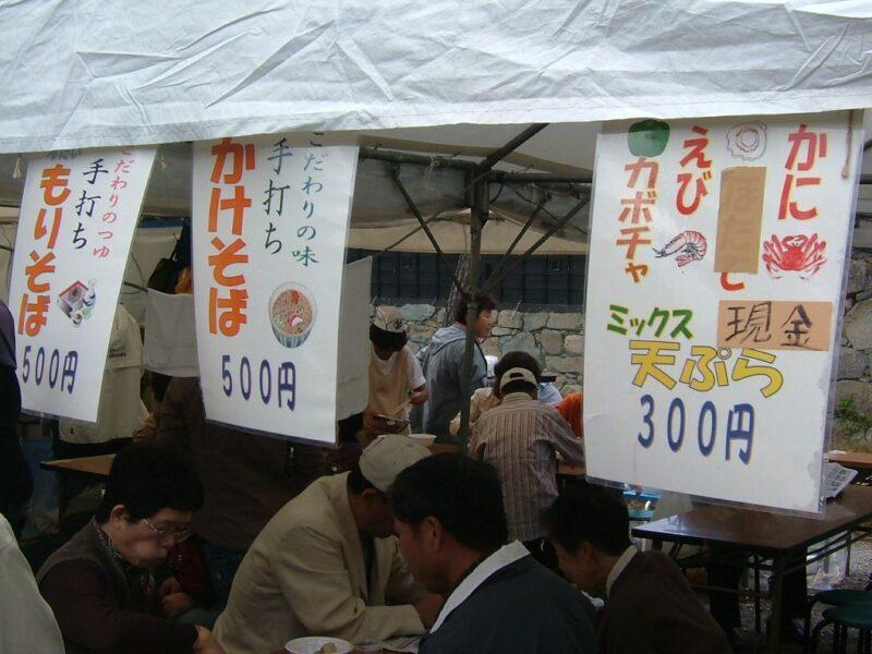天ぷらも売られている