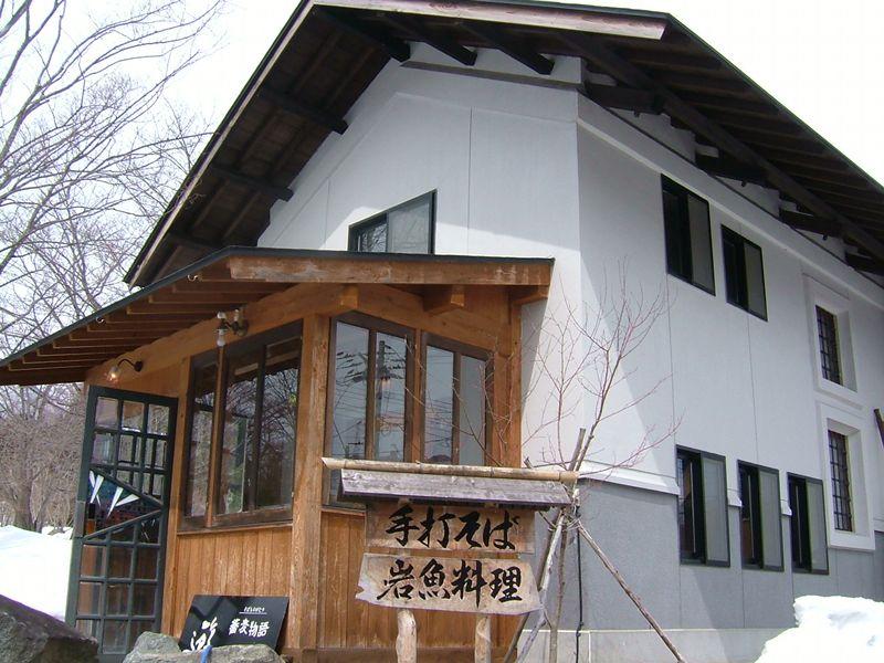 遊山の建物