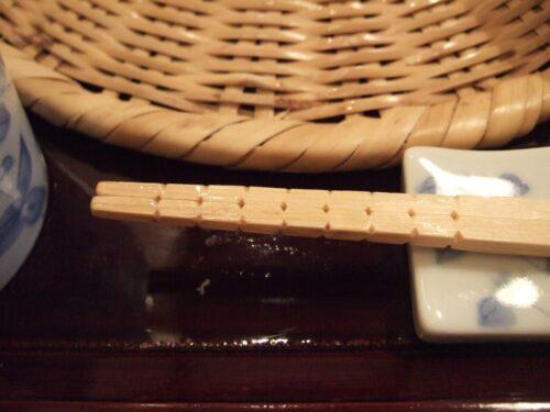 滑り止めのある箸