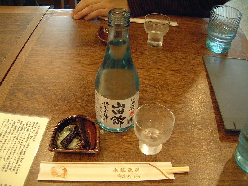 白鹿の特別本醸造山田錦