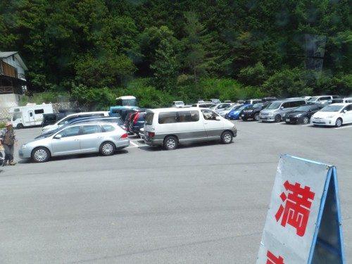 芦安の駐車場は満車