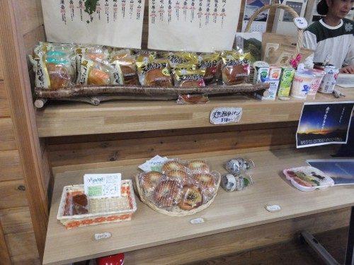 天然酵母パンが結構売られていた
