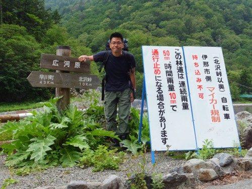 北沢峠に向かう道