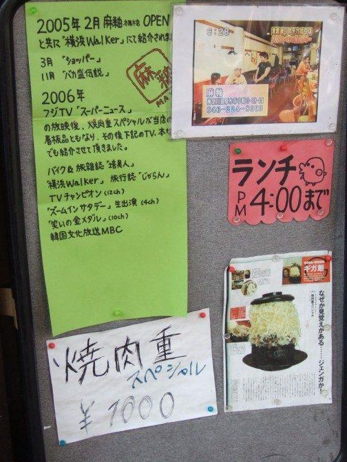 メニュー看板(1)