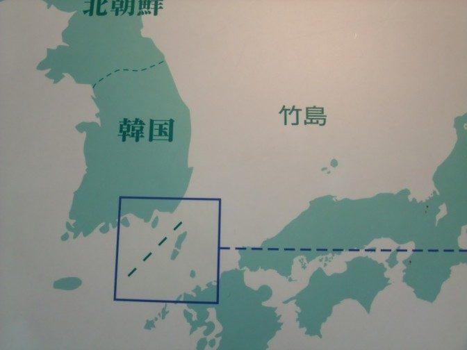 大韓民国との国境1