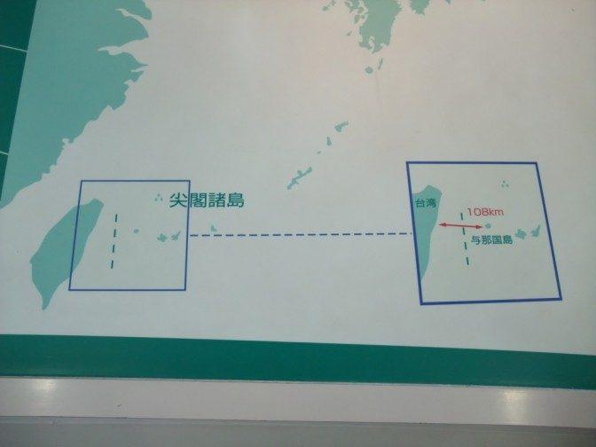 大韓民国との国境2