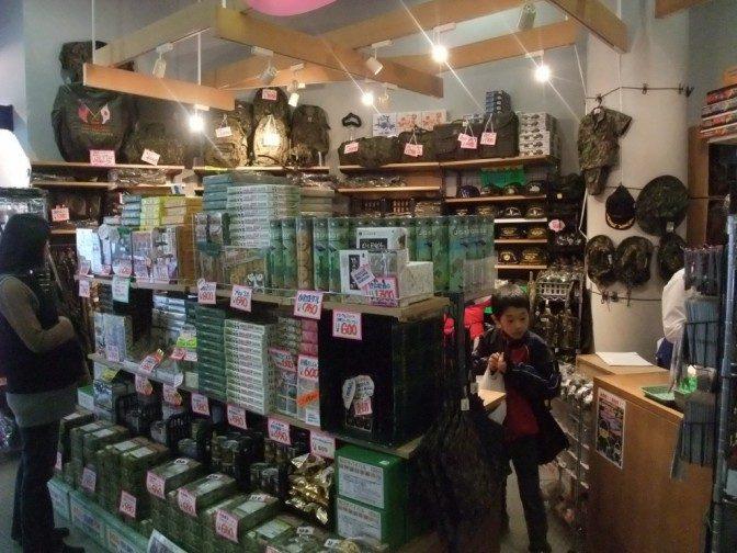 土産物販売所