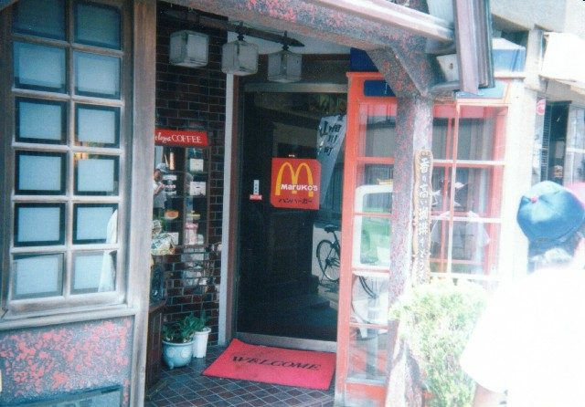 見慣れないマクドナルド店舗