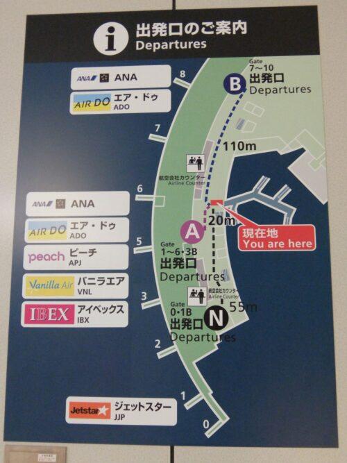 新千歳空港構内図