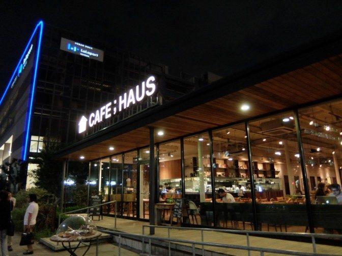 CAFE;HAUS外観