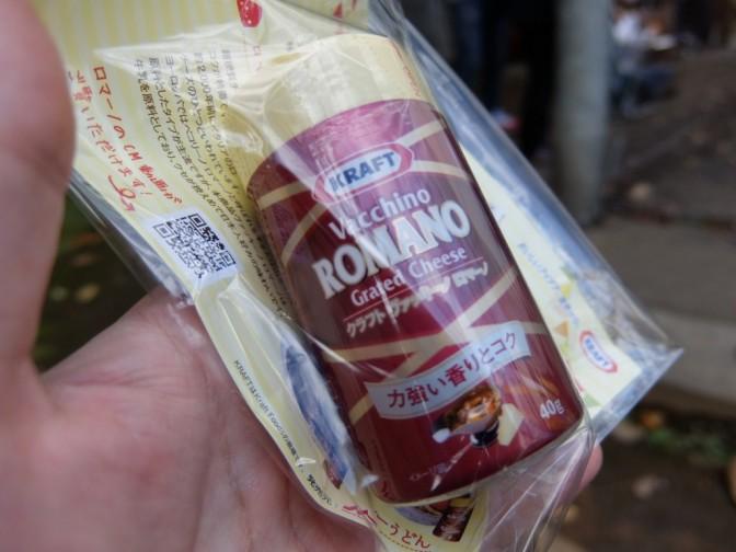ROMANOという名前だけどカレー用チーズ