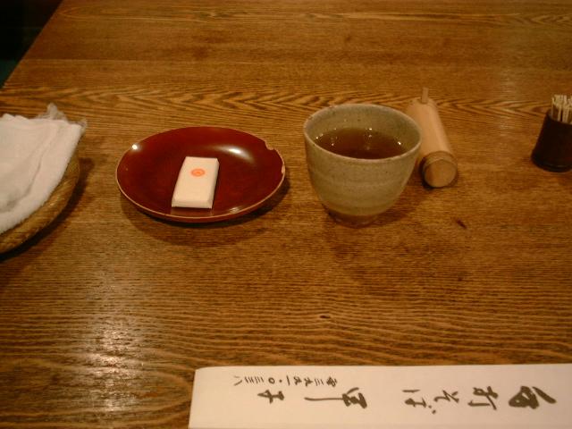 お茶と落雁
