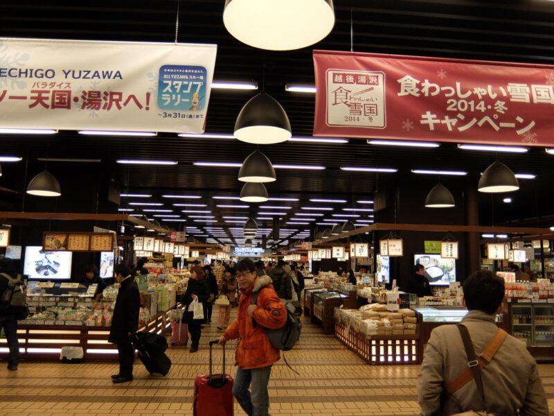 越後湯沢駅は広大なお土産物売り場がある