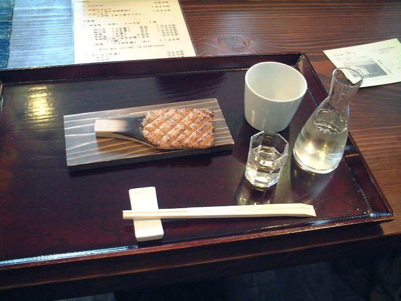 お酒と焼き味噌