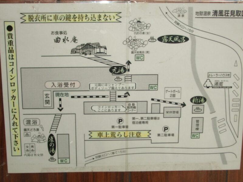 宿の案内図