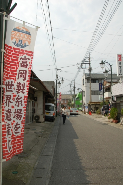 富岡製糸場を世界遺産に