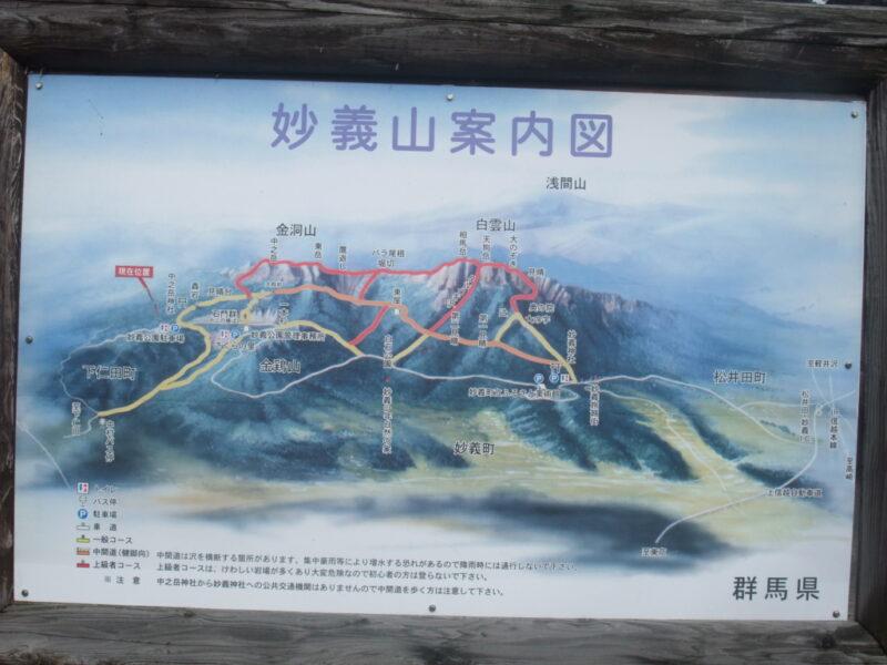 妙義山案内図