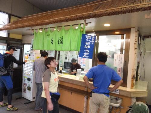 茅野駅の立ち食い蕎麦屋