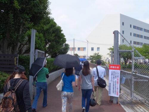 三笠公園ゲート
