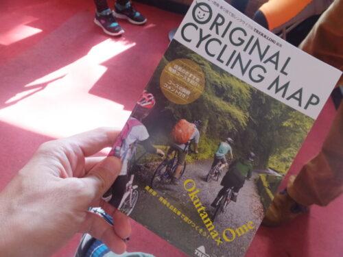 オリジナルのサイクリングマップ