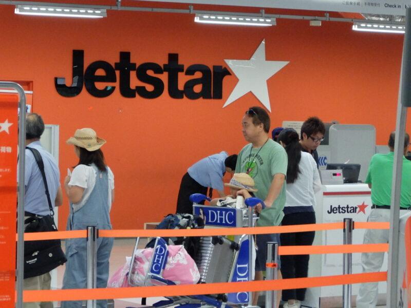 Jetstarの表示