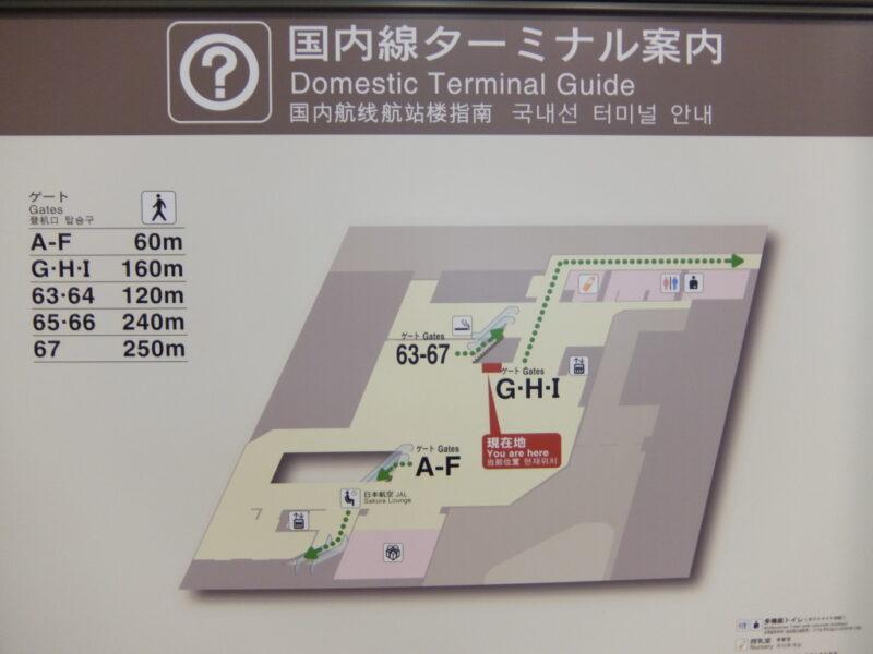 成田空港国内線ターミナル地図