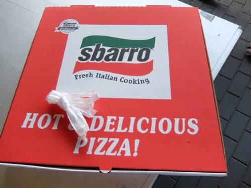 ピザ買ってみた