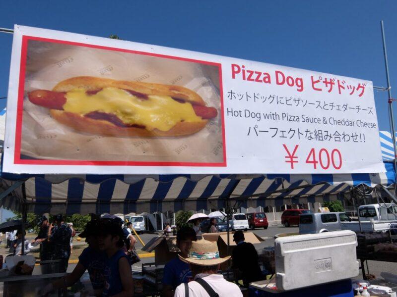 ピザドッグはパーフェクトな組み合わせ