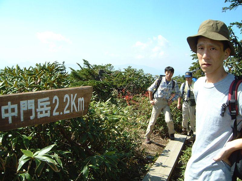 中門岳に向かってみる