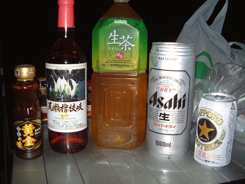 お酒いっぱい