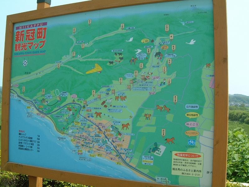 新冠町観光マップ