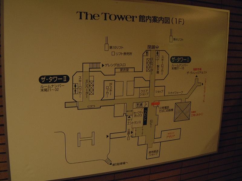 ザ・タワーの見取り図