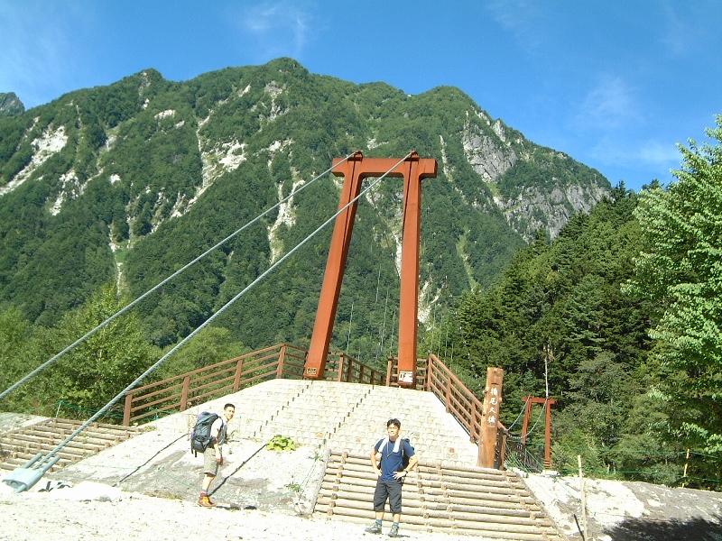 横尾吊り橋