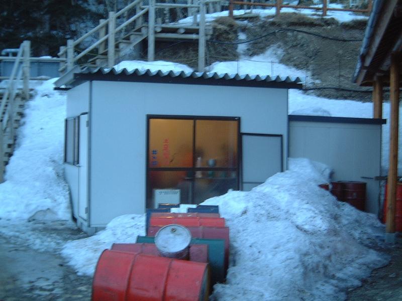 雲取山荘の自炊小屋