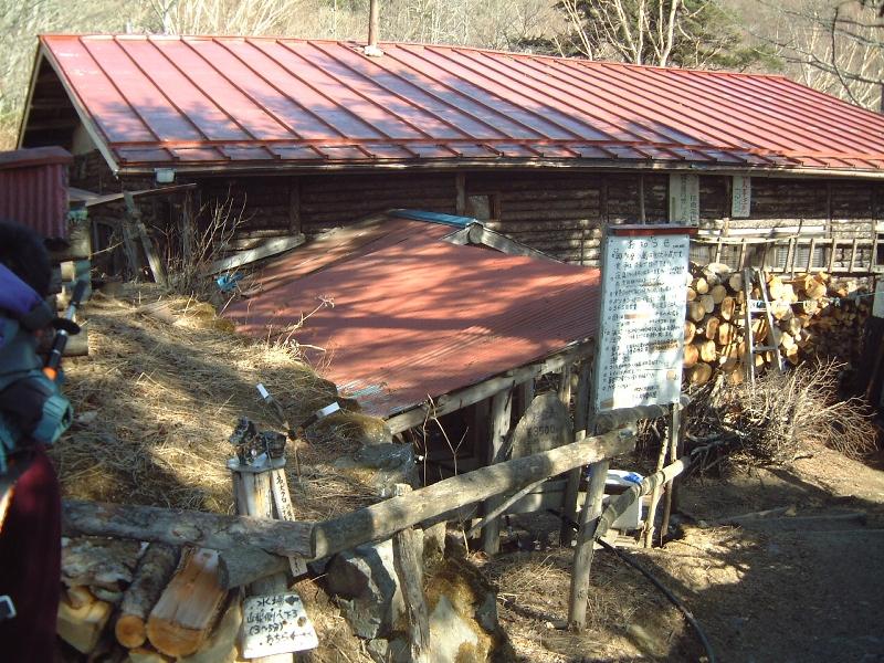 町営奥多摩小屋