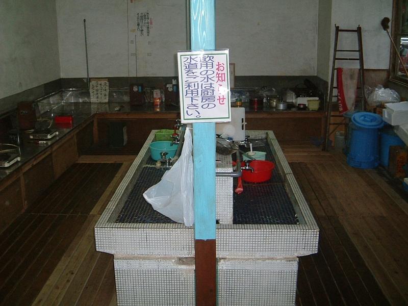 自炊部の調理場