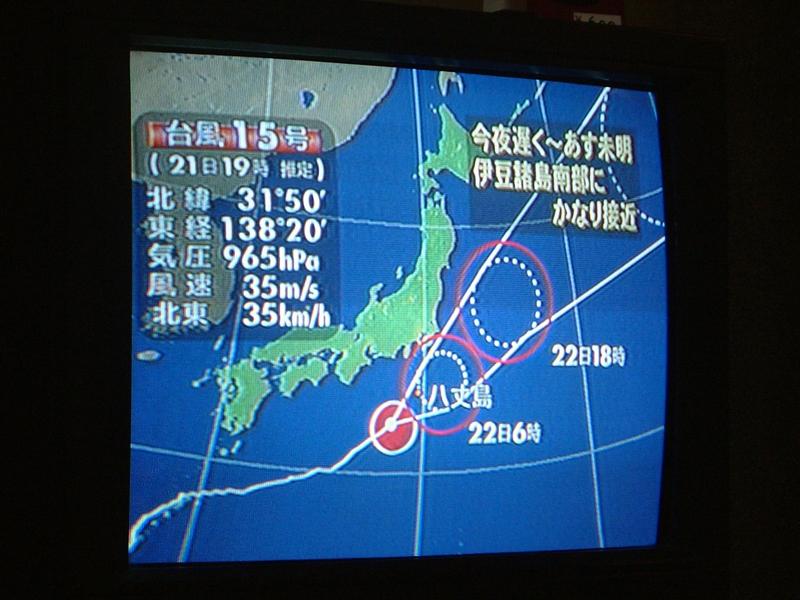まいったな、台風接近中だぜ