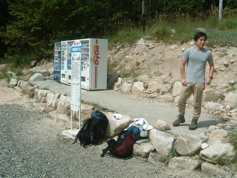 中房温泉の登山口