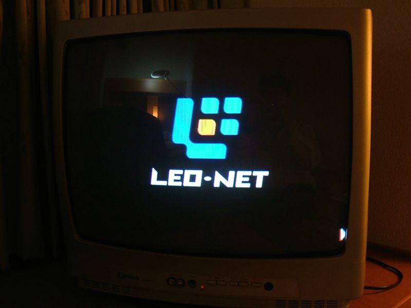 LEO-NETの起動画面