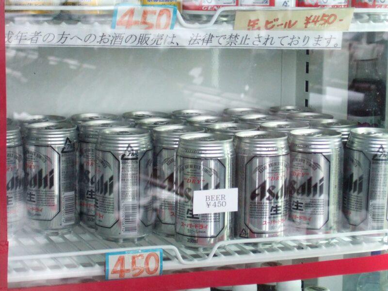 缶ビールは450円