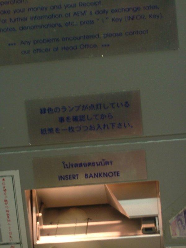 両替機には日本語表記もある