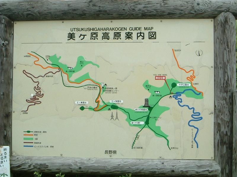 美ヶ原高原案内図