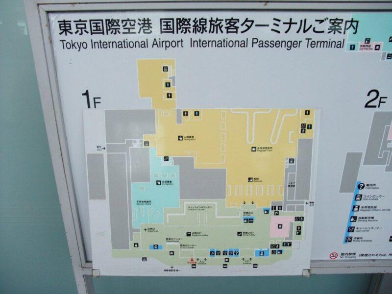 羽田空港国際線ターミナル地図