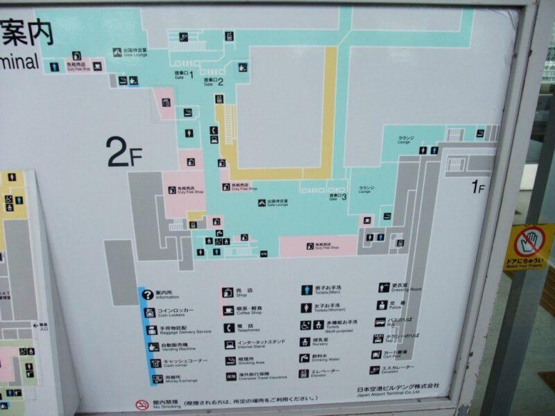 羽田空港国際線ターミナル地図その2