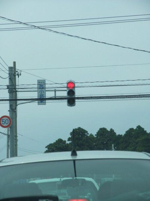 縦型の信号