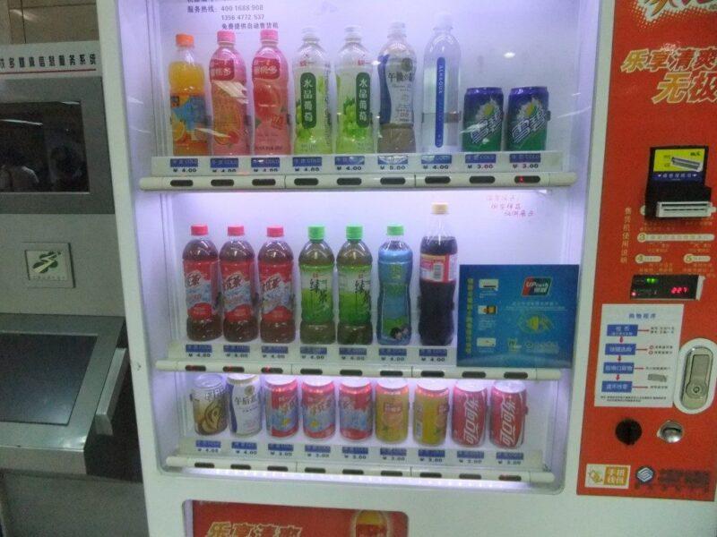 物価上昇のジュース自販機